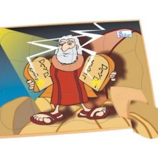 Moises e os dez mandamentos, 12 peças, Quebra-cabeça, Mdf, 3+
